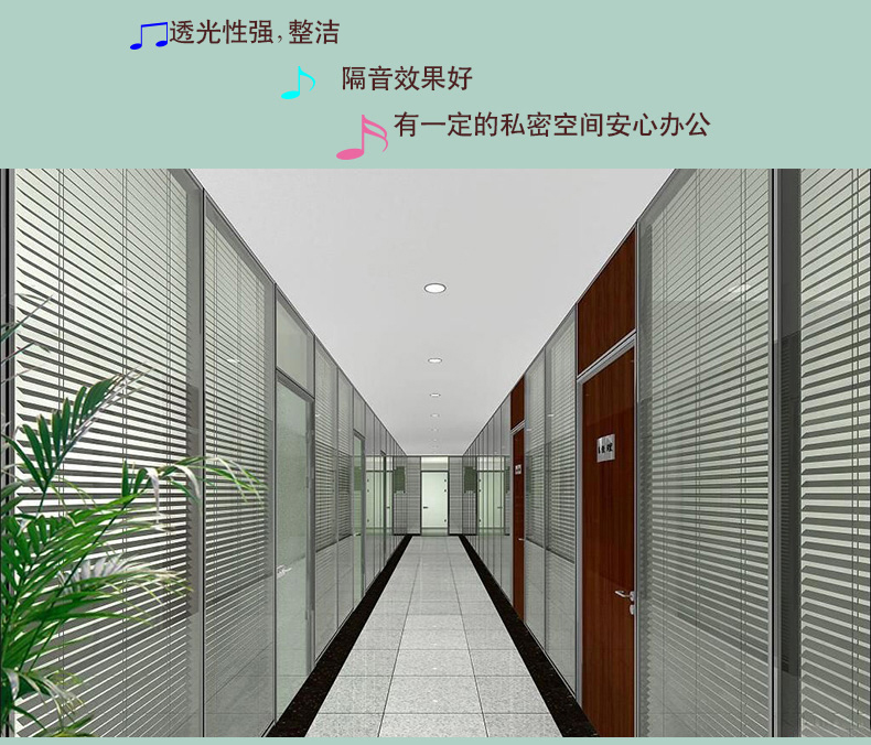 高隔断办公室玻璃隔断墙