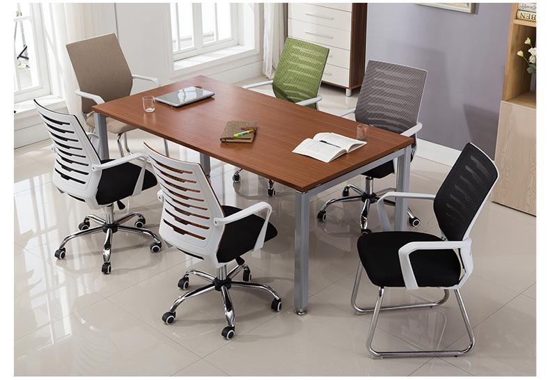 會議辦公椅靠背升降轉椅
