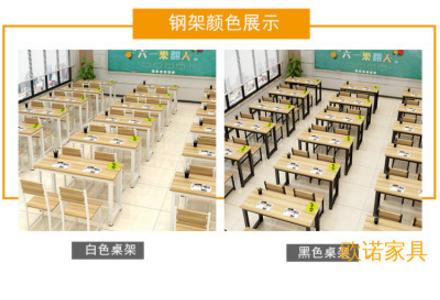 课桌椅培训桌