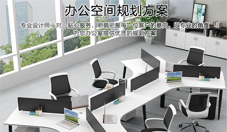 简约现代办工作桌屏风员工桌