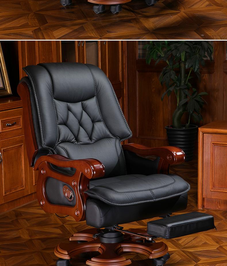 真皮老板椅转椅大班椅