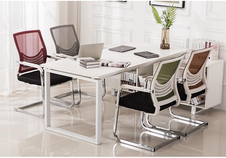 办公椅职员会议椅