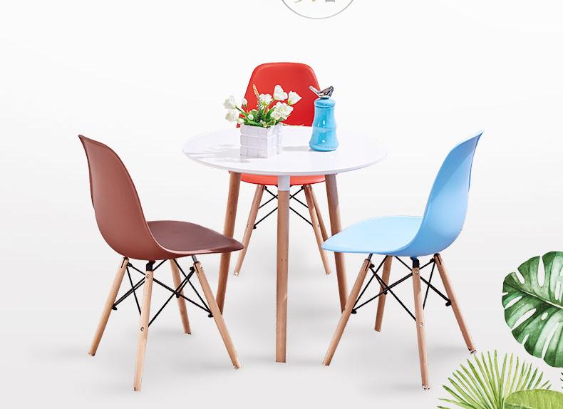 洽談桌椅組合現代簡約