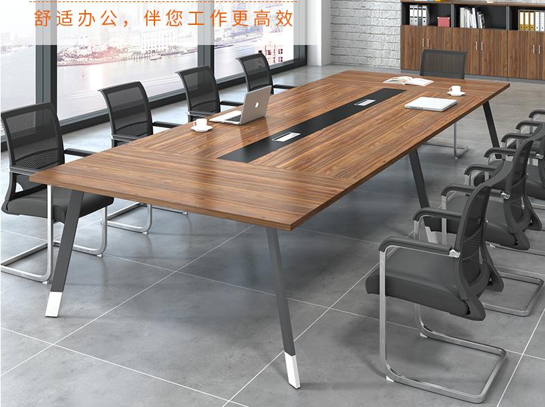 会议桌长桌简约现代