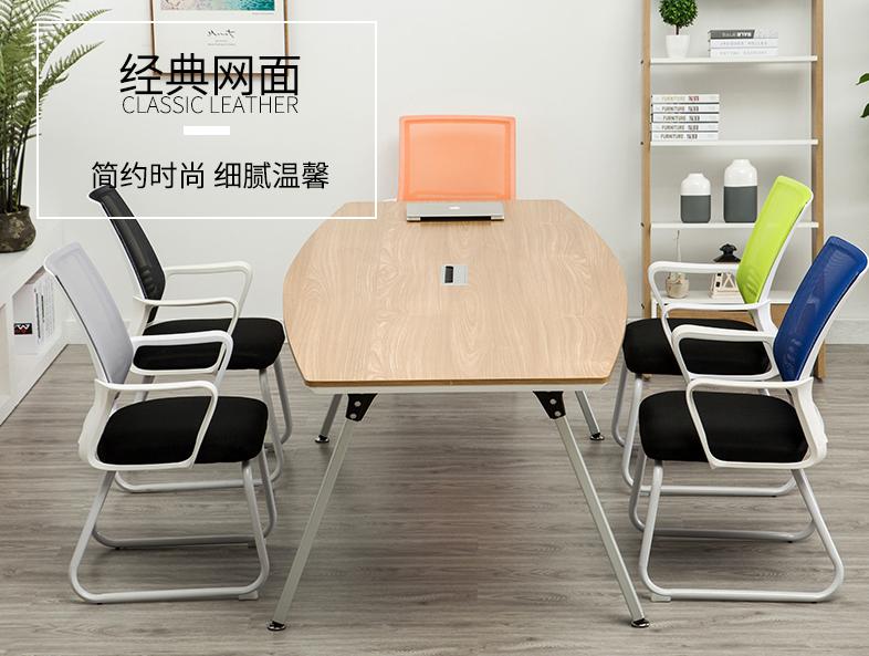 会议椅办公椅弓形
